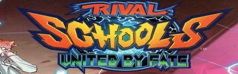 RivalSchools1