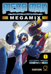 Megamix5