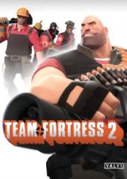 TF2-Box