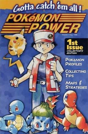 nintendo power magazine scans